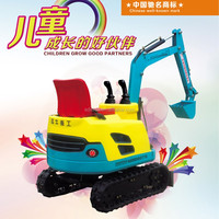 child children kids electric excavator china electricity excvator for sale