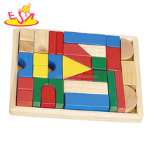 New hottest creative colorful wooden building blocks for kids W13A022