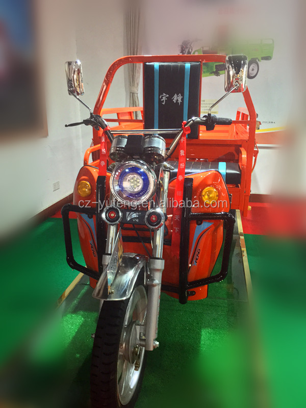 hot three wheel electric tricycle for cargo 60V