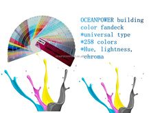 Building paint color shade card with 258 colors universal type /6 colors to a page in a gloss finish