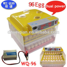 Family use eggs incubator 96 solar powered chicken eggs incubator