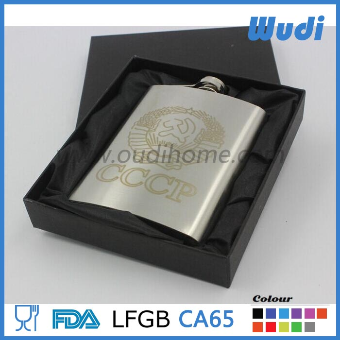 8oz stainless steel laser engraved hip flask HF722