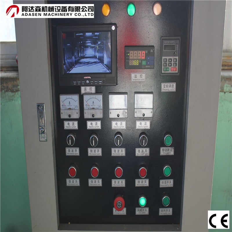Spices Machinery/Paprika Processing Machine/Microwave Chili Powder Drying Sterilization Machine