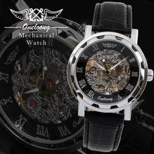 Best Gift High Quality Mens Watches