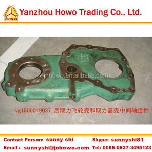 Sinotruk Howo truck parts VG1500019037 rear PTO flywheel housing and intermediate housing and shaft assy