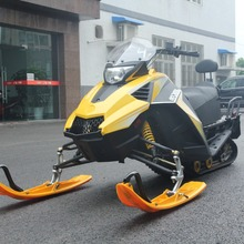 Global standard 150CC mini snow scooter snowmobile