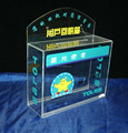 acrylic suggestion box,voting box ,acrylic donation box with lock