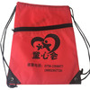 210D colourful cheap custom cute children polyester drawstring bag