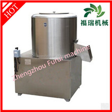 Excellent!!! dry powder mixing machine/food powder mixer machine/food powder mixer