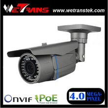 WETRANS Night Version Camera 4MP TR-IP40AR140 H.264 Dual-stream Media Server IR Bullet Infrared IP Camera Cool Cam