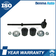 Car suspension part rear stabilizer link 13281793 for Saab