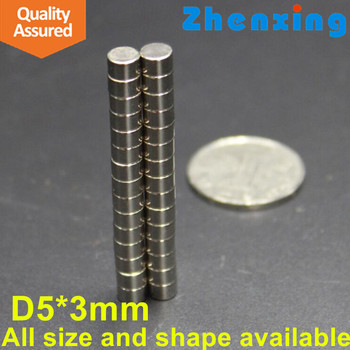 Customized Small disc N50 Neodymium magnet D5*3mm