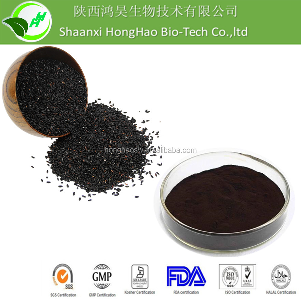 Anthocyanosides from Purple rice extract powder / Oryza sativa L extract
