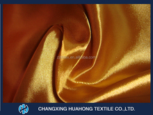 Eco-Friendly polyester wide width satin fabric used hotel curtains made in china