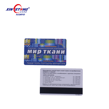 RFID Blocking card Credit Size PVC card with customized printing