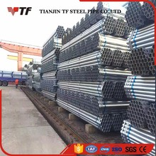 Manufacturing New product steel tube gals