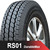 Passenger car tyre car chinese tyre prices TIMAX brand