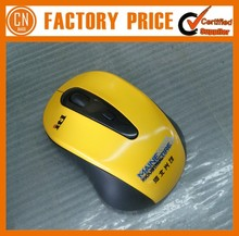 Customized Logo Low Price Computer Mouse Classic Computer Mouse