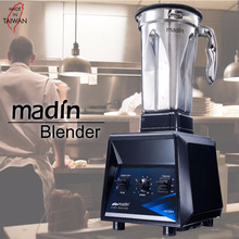 high performance commercial blender with stainless steel jar