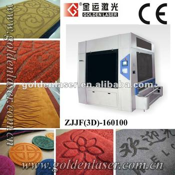High Speed Flying Laser Carpet Engraving Machine