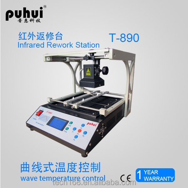 T-890 PUHUI BGA rework station For motherboard mobile phone computer chips repair and laptop repair kit Made in China Tai'an