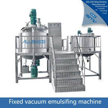 high quality Liquid Application/Cosmetic Product Type emulsifying mixer