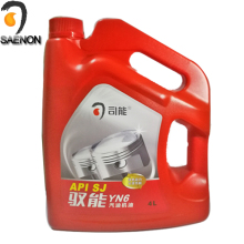 SAE 20W50 motor oil engine oil brand names lubricating oil