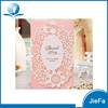 High Quality Certified Recordable Wedding invitation card