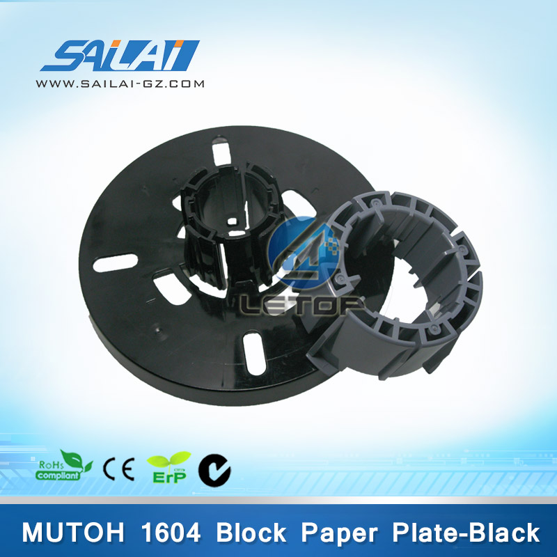 mutoh paper plate media feed flange paper plate for mutoh 1604/1614 printer(black color)