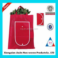The repeated use of environmental protection can be customized cheap colorful non-woven folding shopping bag Made in China