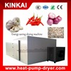 Garlic onion drying machine/hot air vegetable dehydrator