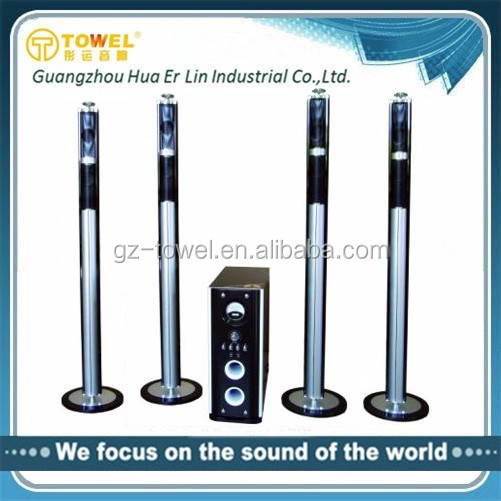 TOWEL 5.1 wireless speakers surround home theater with USB/SD
