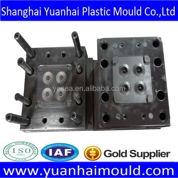 injection moulding machine for plastic gears China manufacturer