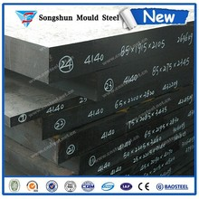 Cast steel 42crmo4+qt specification