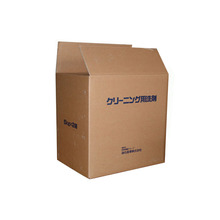 3-5 LAYERS RIGID CORRUGATED SHIPPING BOX FOR MOVING HOUSE ON SALE