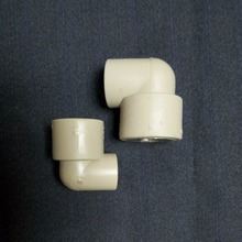 Plastic pipe fittings ppr thread tee with brass insert and wall