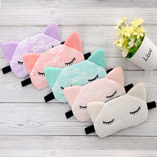China supplier special design Super soft material lovely Eye mask with Ice Bag