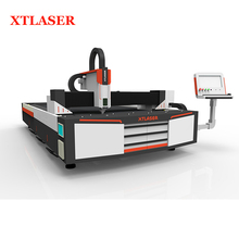 cost of laser cutting machine 1000w 4mm stainless steel fiber laser cutter for sale