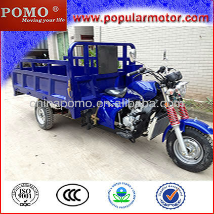 Hot Selling Good Quality Popular Gasoline Pomo Huajun Tricycle