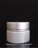 Glass material and frosted clear cosmetic packaging face jar