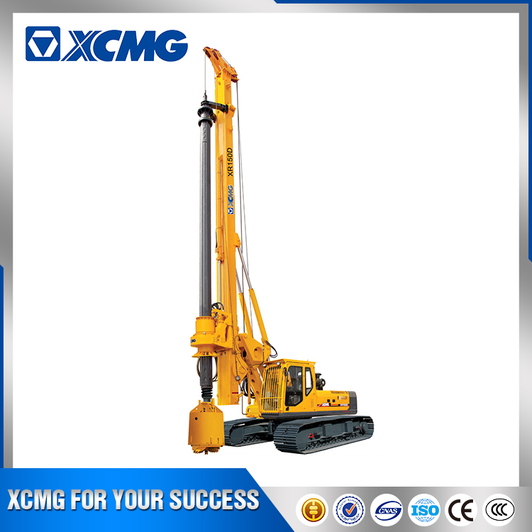 Official XR150D XCMG drilling machine rotary drilling rig tool