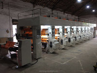 High speed seven motor gravure printing machine
