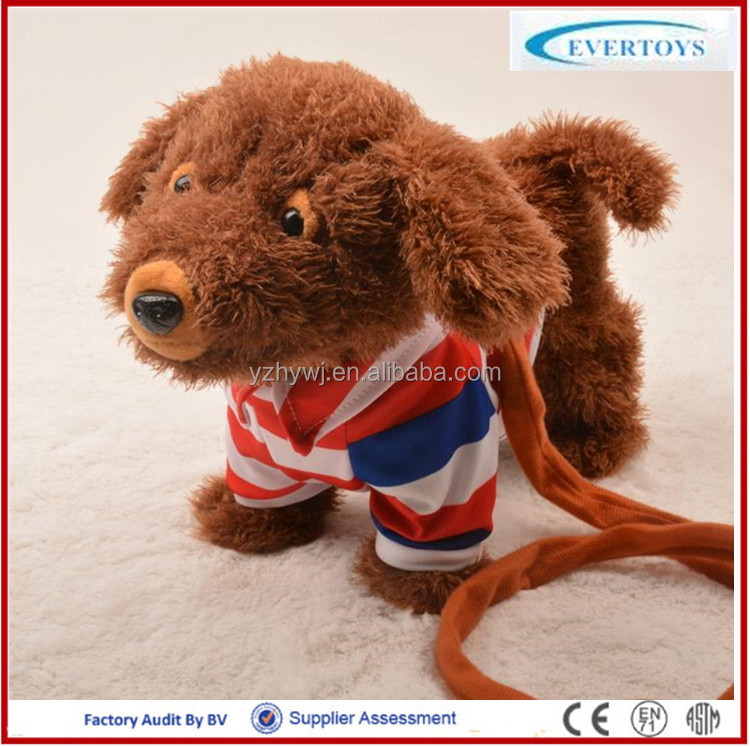 talking jumping musical dancing dog toy
