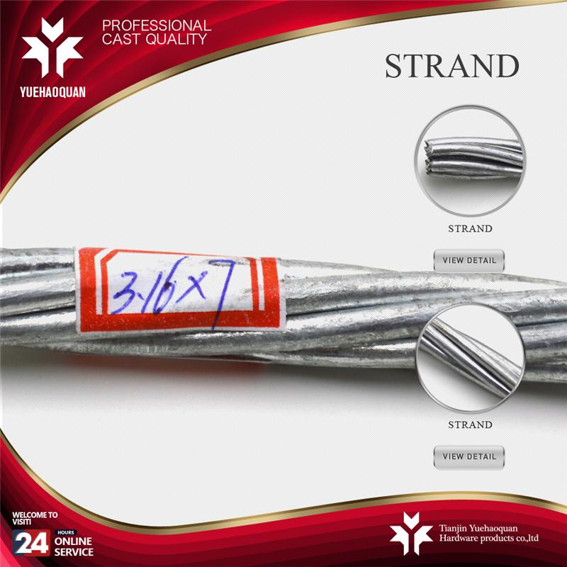 high tensile prestressing steel strand price pc strand