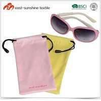 Microfiber Cloth and Pouch for Sunglasses