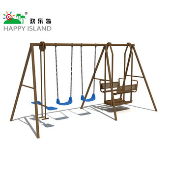 outdoor playground amusement