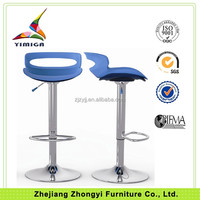 Sales excellent Factory direct sales bar stool adjustable metal