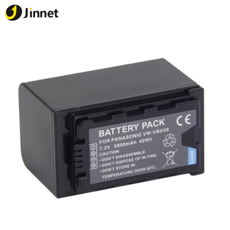 Replacement Battery For Panasonic VW-VBD58 VW-VBD58E-<strong>K</strong> VW-VBD58PPK