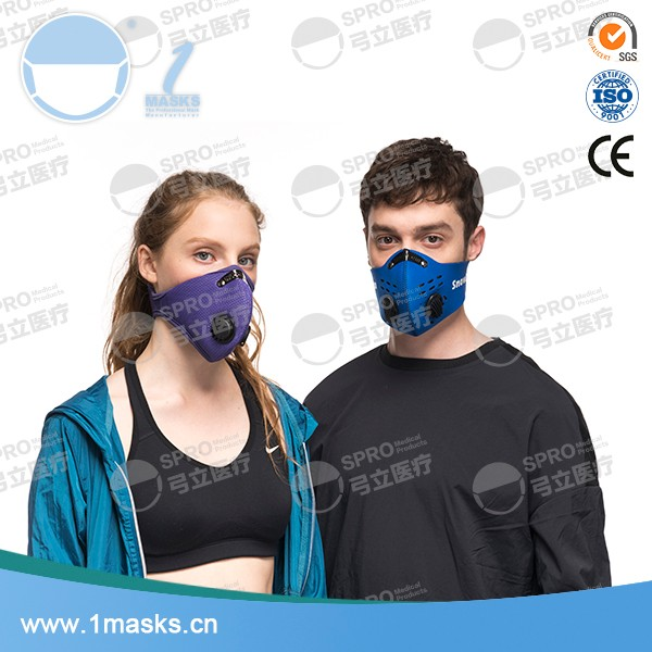 Low price custom half face protective sports altitude training mask