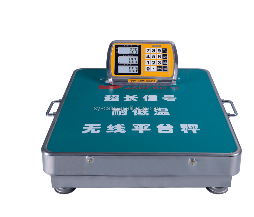 wireless electronic scale 600KG